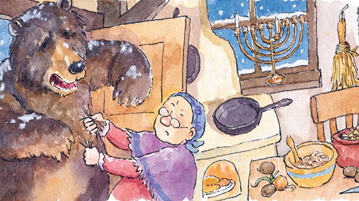 Hanukkah Guest 2