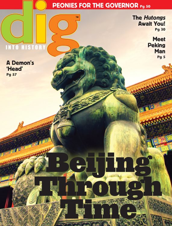 "DIG is looking at ""Beijing Through Time"""